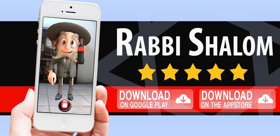 RabbiShalomHeader