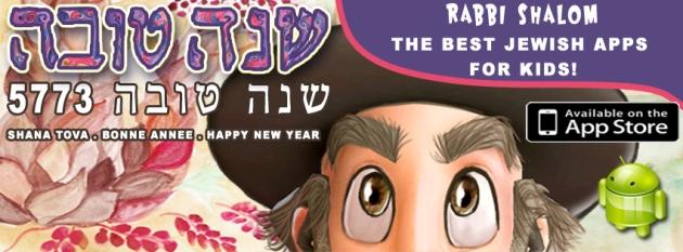 Rabbi Shalom Shana Tova
